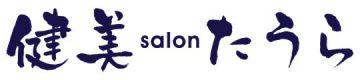 健美salonたうら《女性専科》公式サイト